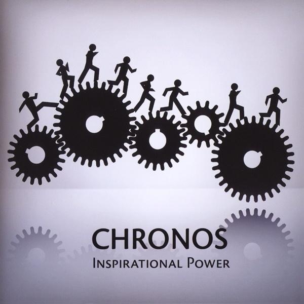 Inspirational Power