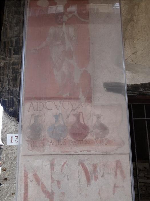 Реклама питейного заведения Геркуланума